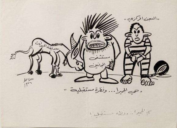"""""""Das Jumeirah-Viertel und ein Blick in die Zukunft"""" Zoo, Klapsmühle, Gefängnis  Hassan Sharif, Untitled, 1976"""