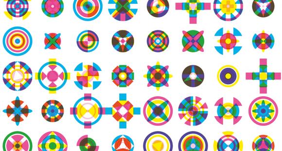 """<p class=""""Standard1""""><span lang=""""EN"""">Detail aus Karel Martens <i>Icon Viewer</i>, 2017</span></p>"""