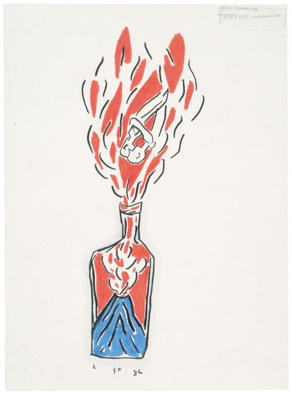<p>Leonilson, <em>Untitled</em>, 1986, Courtesy Projeto Leonilson, Foto: Romulo Fialdini</p>