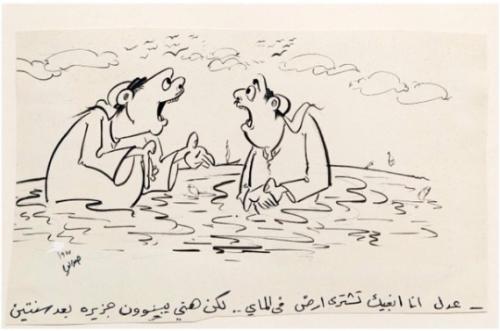 """<p>""""Ich wollte ein Stück Meer kaufen… aber in zwei Jahren werden sie hier eine Insel bauen."""" <a href=""""https://www.kw-berlin.de/hassan-sharif/"""">Hassan Sharif</a>, <em>Untitled</em>, 1977</p>"""