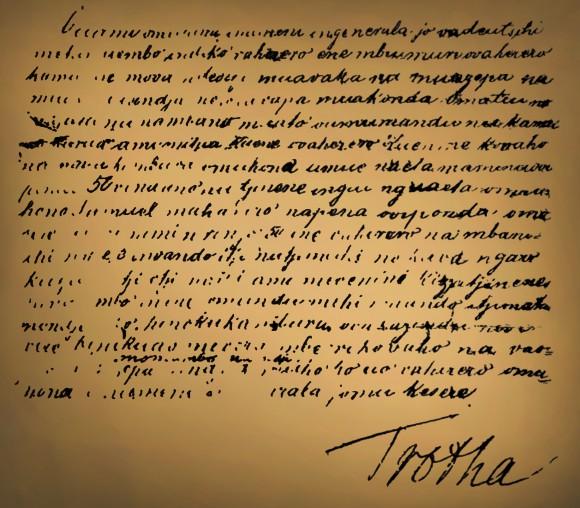 <p>Vernichtungsbefehl von Lothar von Trotha (1904), einzige erhaltene Kopie aus den Botswana National Archives RC ll/l (bearbeitete Kopie); aus: J.B. Gewald: <i>The great General of the Kaiser</i>, in: Botswana notes and records, Vol. 26, 1994, S.72.</p>